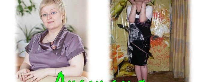 Фото похудевших до и после