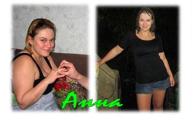 Анна похудела на 13 кг