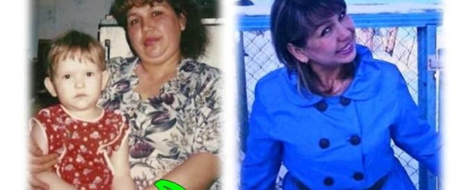 Реальные истории похудения женщин